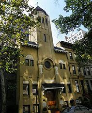 Első Magyar Református Egyház