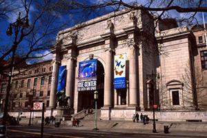 Amerikai Természettudományi Múzeum