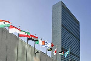 ENSZ-székház